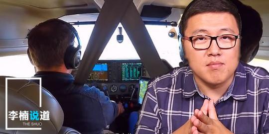 《李楠说道》开车逛澳洲 这里可以无照驾驶~飞机!