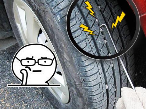 轮胎里有石头子 到底该不该抠?