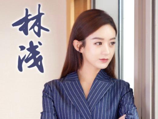 赵丽颖2018的六部新剧,每一部都好想看!