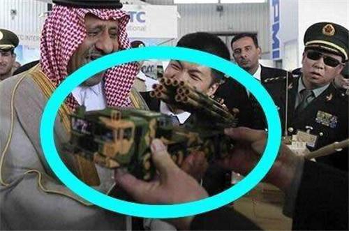 中东就是又买中国武器!一抱抱土豪50亿表情包出手那个图片