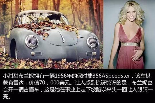 为啥有钱人都喜欢买二手车,而穷人喜欢买新车呢?