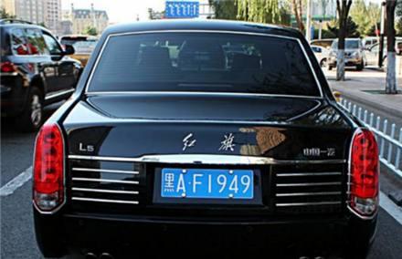 黑龙江最霸气的一款豪车,车牌堪比88888,售价