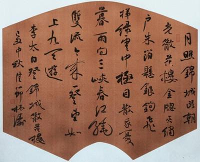 书法史上最难写8个基础汉字,从古至今又有几人