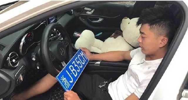 中国最强豪车车牌号,气势力压380万的奔驰,吊炸天