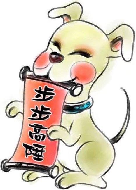 生肖:您好,初中,我老师为狗,因为刚刚摆在社,许多v生肖的机踏入来信com.7958图片
