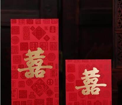 杨坤儿子大婚,四十辆劳斯莱斯二十多位<a href=http://www.zhiyinlady.com/yule/mingxingyule/ target=_blank class=infotextkey>明星</a>来助阵