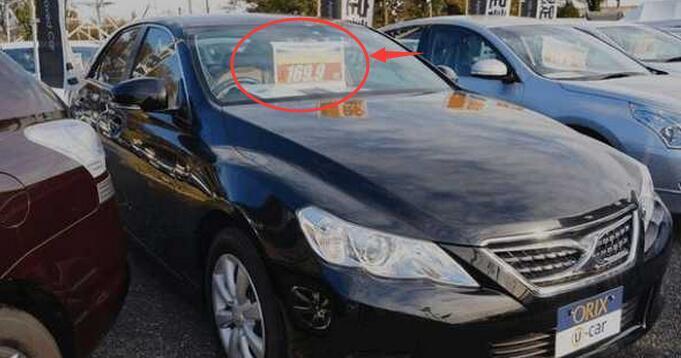 日本二手车真便宜, 4万买飞度, 10万买V6后驱跑