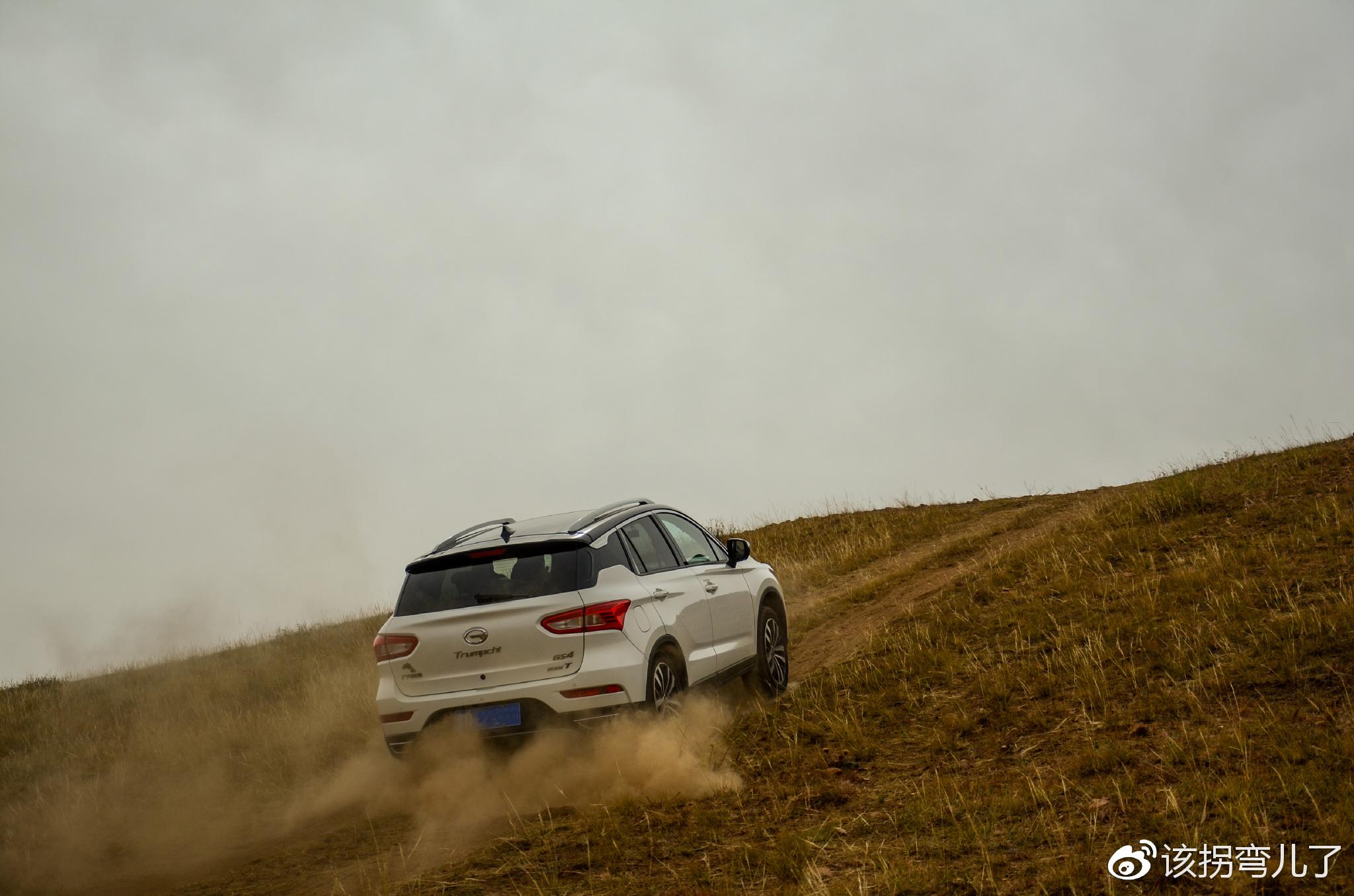 草原与沙漠的三千公里试驾传祺GS4