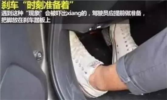 如何避免自动挡汽车把油门当刹车图片