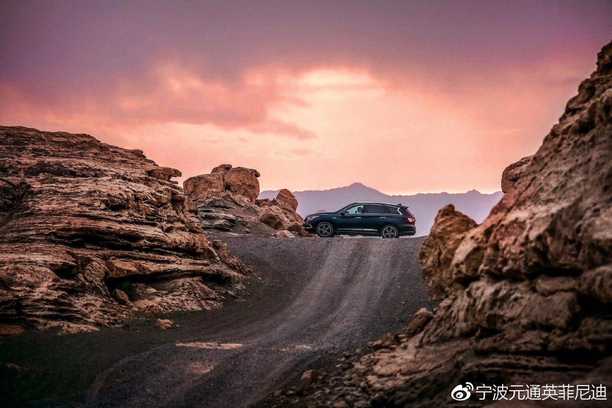 探索壮美新疆 挑战人生新高度 2017英菲尼迪SUV挑战之路正式启航