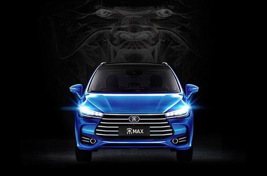 SUV占领汽车市场,总有一款超乎你想像,它就是比亚迪送MAX!