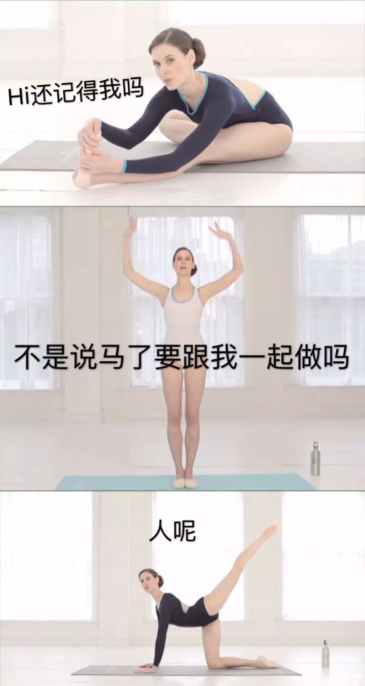 """女星路拍大""""艳压"""",范冰冰热巴娜扎刘亦菲谁能胜出?"""