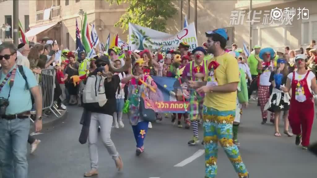 第62届行走耶路撒冷活动热闹开场