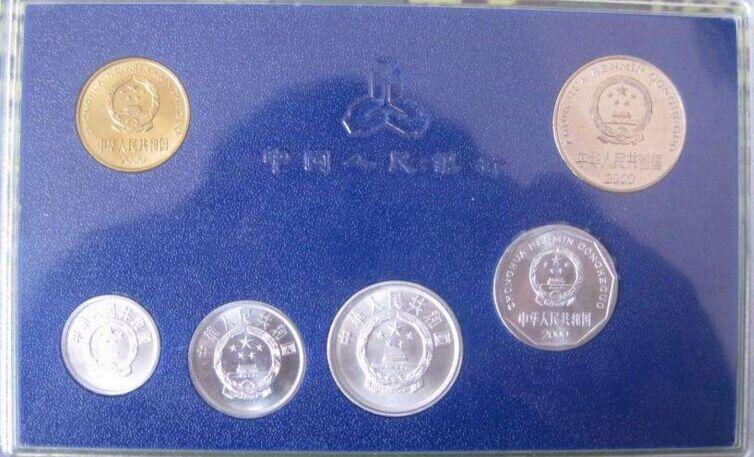 这枚一元钱币再也不是面值,数量稀少,价格涨到一千多元