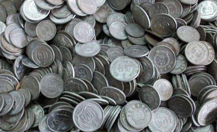 看到这种分币,一、二、五分面值的有收藏价值吗?