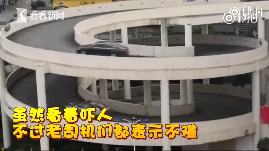 你的车技过关吗?成都现高难度停车楼 需驶过720度车道