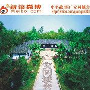 广安同城会