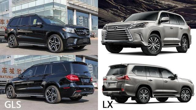 奔驰GLS对比雷克萨斯LX,到底选哪个更合适?