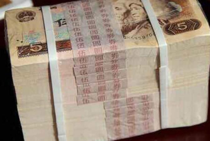 纸币收藏的小窍门,知道这些怎么收藏了纸币会有谱
