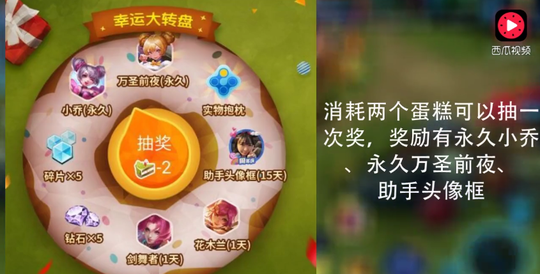 王者荣耀官方推出最新活动,小乔花木兰永久皮肤免费拿!
