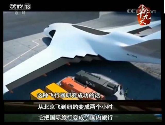 """五角大楼紧盯了四年!中国这一""""黑科技""""有多神奇?"""