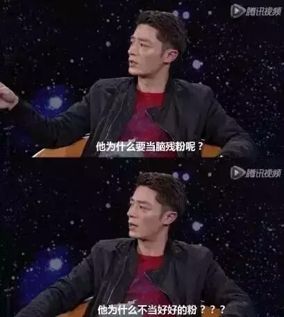 鹿晗和关晓彤宣布恋爱之后,有的粉丝竟然做出这样的事