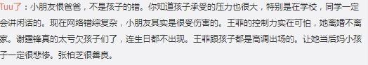 谢霆锋老爸谢贤开微博,网友评论亮了