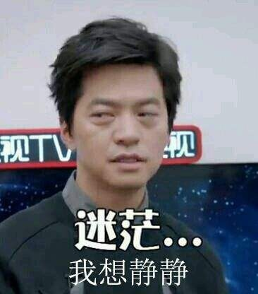 马云和李健合唱《传奇》,听完的都为李健心疼