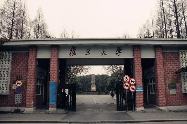 复旦、同济、上财三所高校,在上海哪个就业更好收入更高?