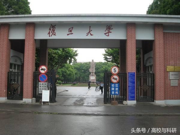 """颠覆""""三观"""":中国顶尖高校的8大谎言!"""
