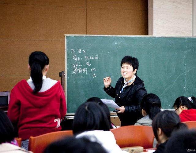 一个高中教师月薪大概多少?建议大学师范生收藏!