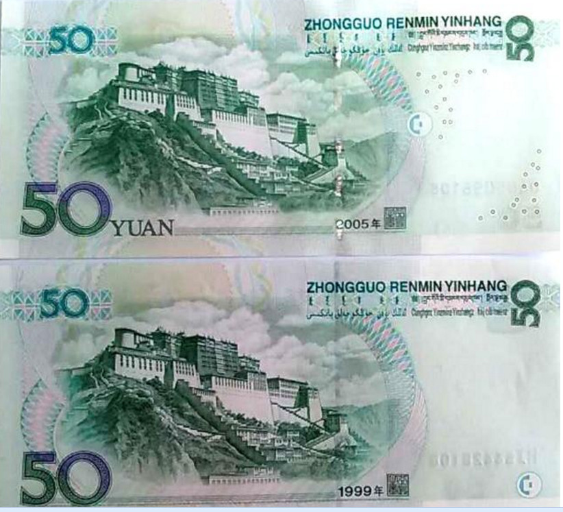 这种伍拾元的纸币,和我们的几乎一模一样,为什么收藏价值能翻倍