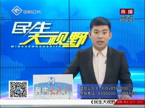邯郸身边事 【上汽大众passat汽车跑了18000公里,车主发现烧机油...