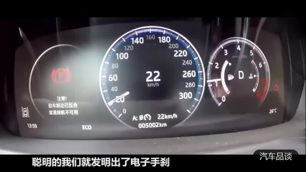 电子手刹能漂移吗?与传统手刹相比,开车突然按下有何后果?