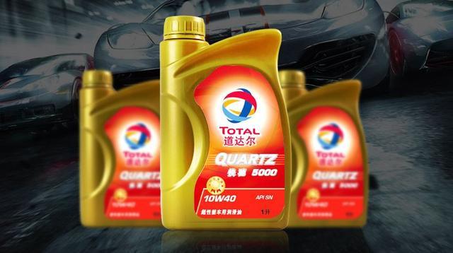 全球十大机油品牌排行榜最新出炉,你的爱车上用的是什么?