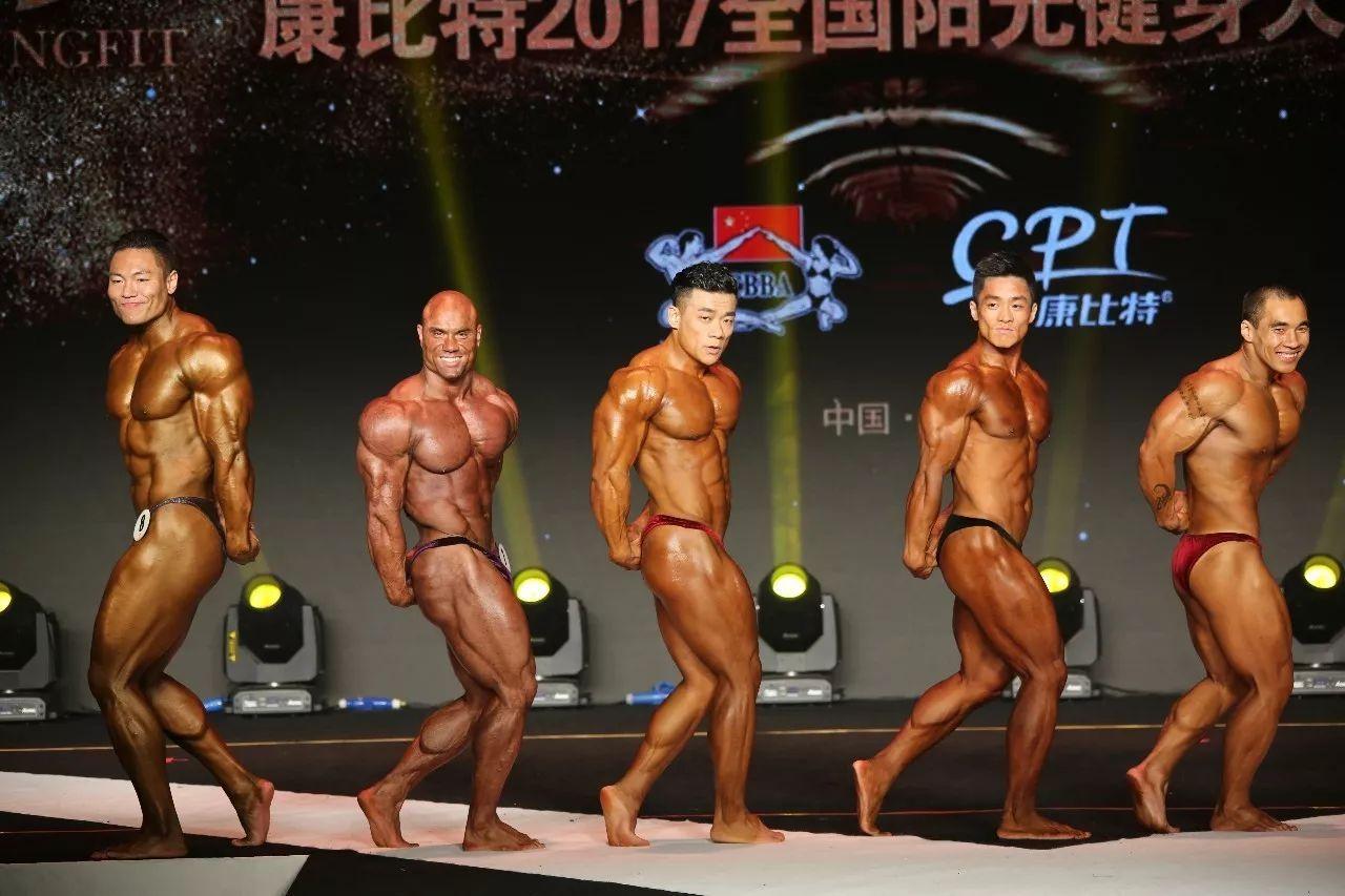 完美:康比特2017全国阳光健身大赛年度盛典绽放(内附成绩)