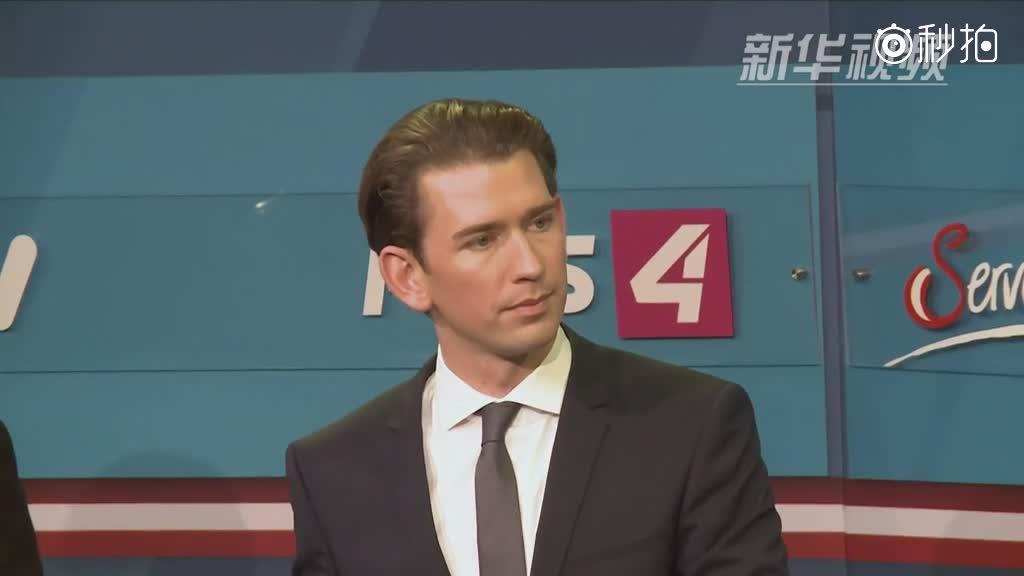 """奥地利""""政坛小鲜肉""""领导人民党赢得议会选举"""
