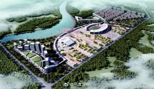 作为第24届省运会青岛市新建6处场馆之一,平度奥体中心将承办明年省运