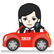 汽车之家新媒体