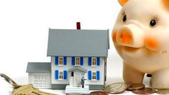 小白买房攻略:首次买房首付要准备多少?不够该怎么去凑?