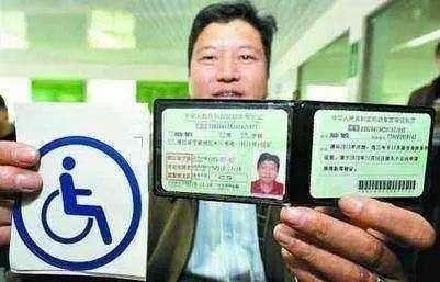 这7类人没有考驾照的资格,驾驶技术再好也没用!