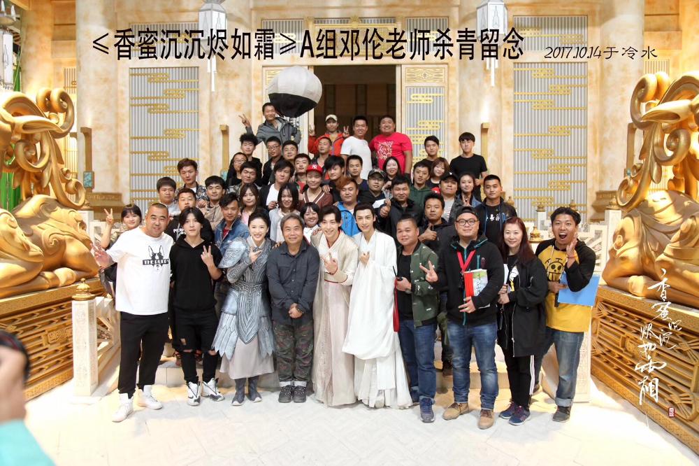杨紫下载电视剧《香蜜沉沉烬如霜》主演枪战电视剧国产片杀青图片