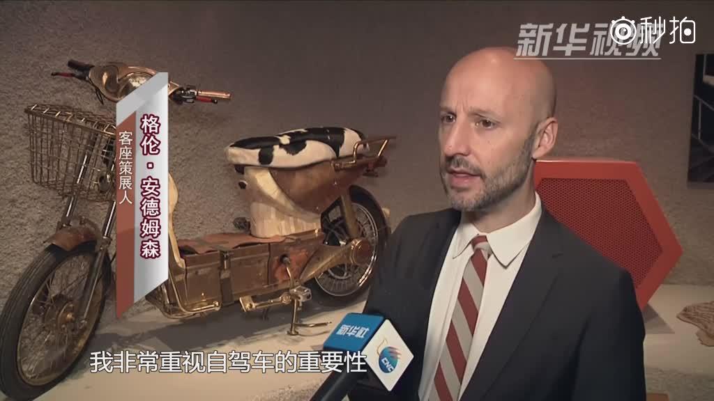 """年度设计展开幕!中国""""智轨列车""""被提名最佳设计"""