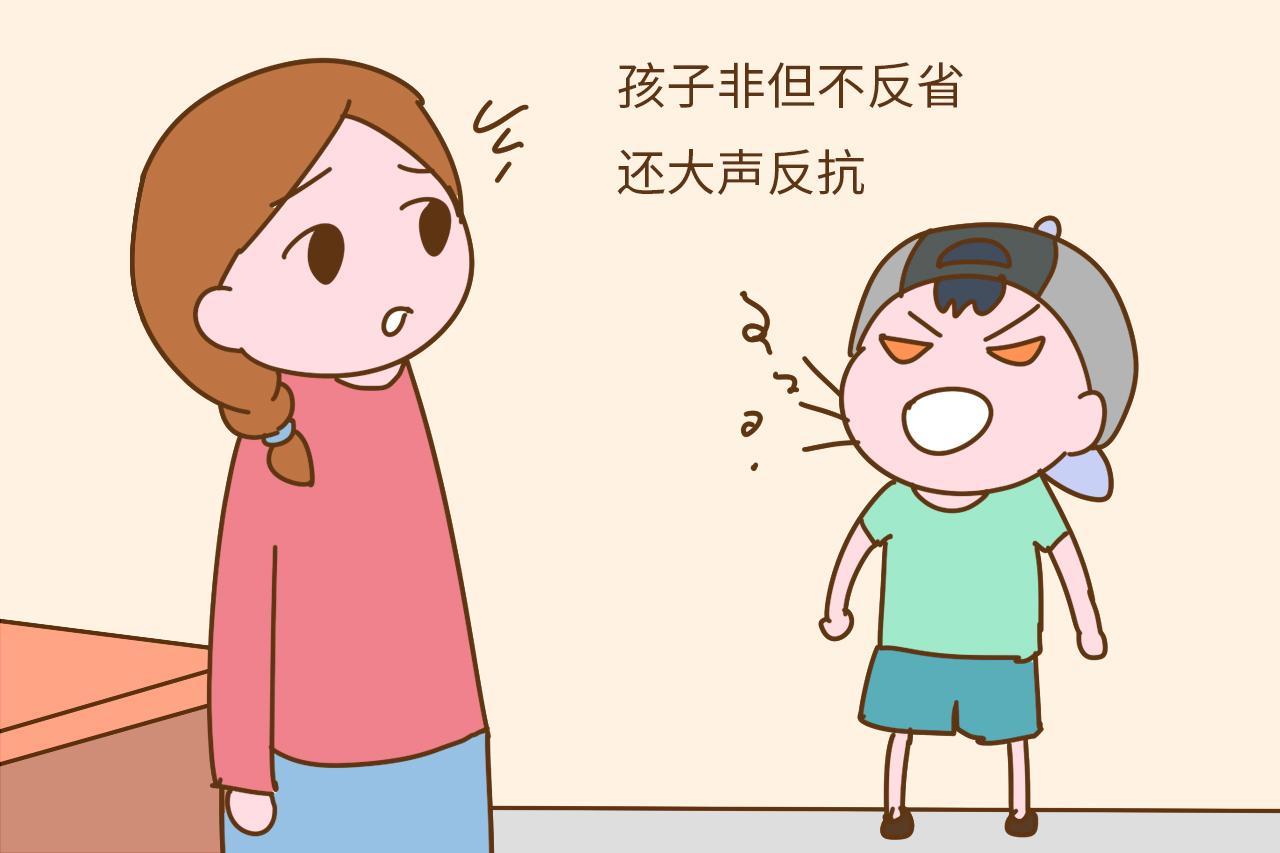 宝宝小心脏受不了图片_孩子将来不孝顺的4个信号,你家娃中了几个?
