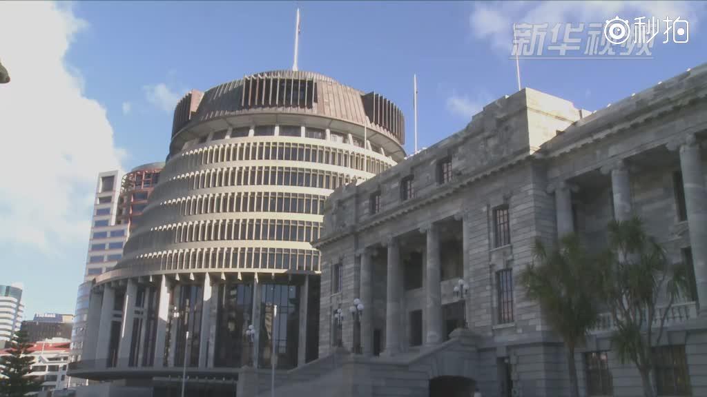 新西兰工党领导人阿德恩将出任总理