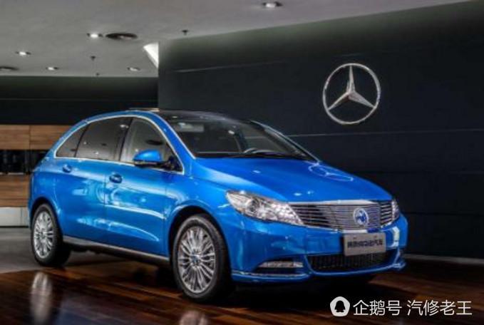 比亚迪新能源汽车用新车标啦 蓝白椭圆状,简直不能再好看