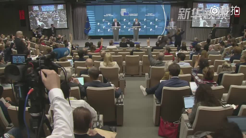欧洲理事会主席:欧盟不会介入加泰罗尼亚局势