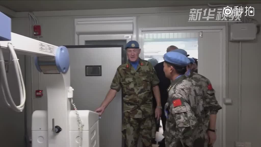 中国赴黎维和医院落成 联黎司令来点赞