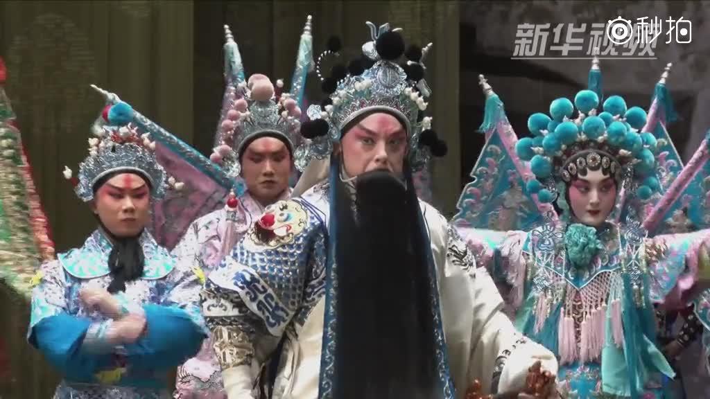 伦敦上演京剧经典大戏《满江红》