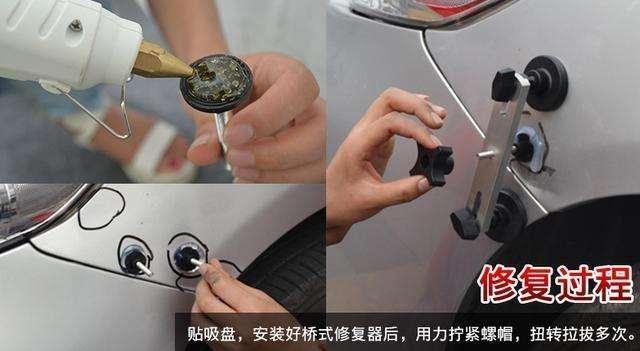 外国人自己丰胸是家常便饭,中国人跑去修车视频g图片